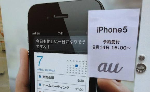 iphone 5 gizmodo