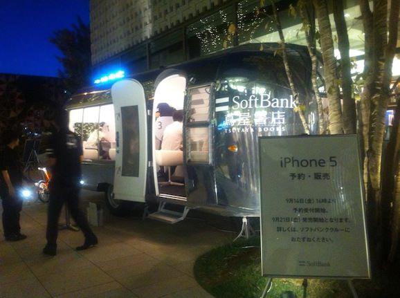 iPhone 5 予約