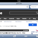 iphone5_safari_fullscreen2-2
