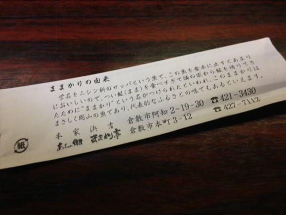 20121030-185013.jpg
