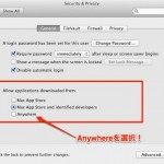 Security-Privacy-1.jpg