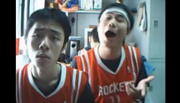 asian backstreet boys