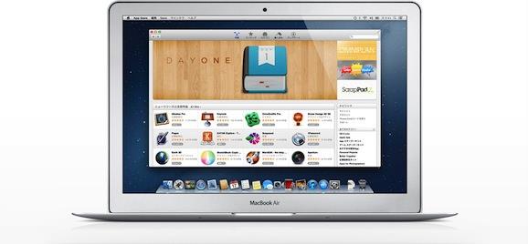 macappstore_top.jpg