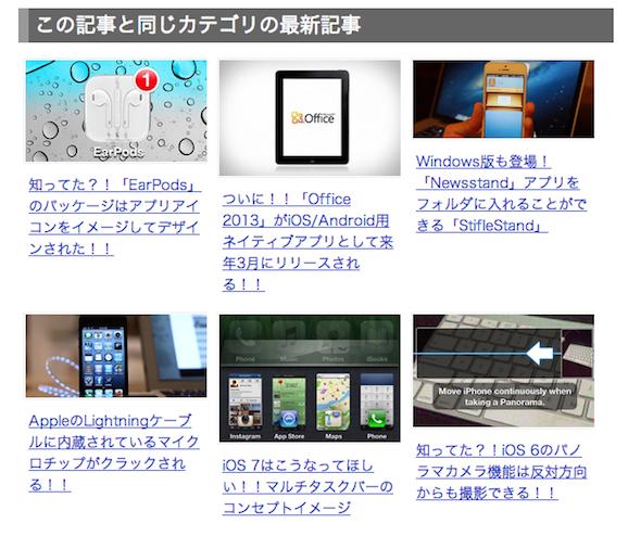 ブログ PV数