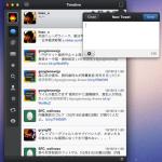 tweetbot_for_mac1