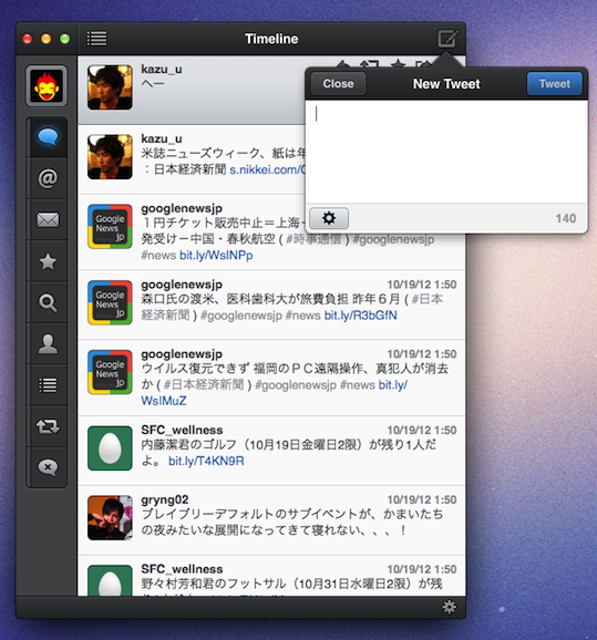 tweetbot for mac