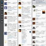 tweetbot_for_mac2