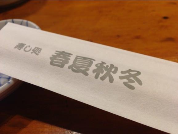 20121113-131330.jpg