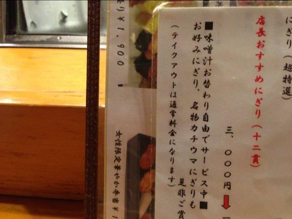 20121113-131359.jpg