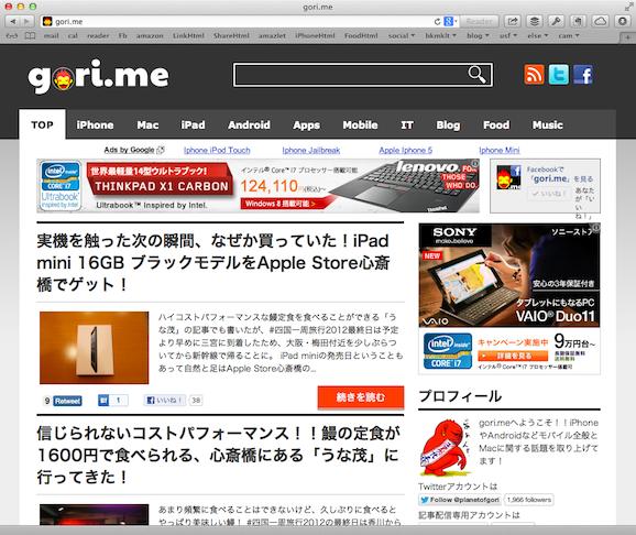 Screen Shot 2012-11-03 at 8.29.36