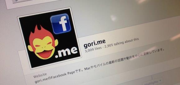 facebook_like_number