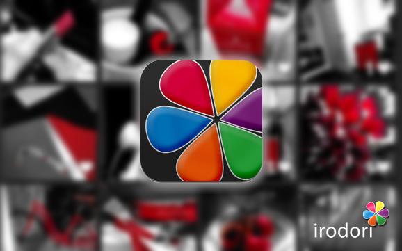irodori_iphone_app