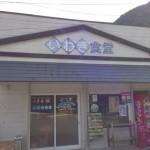 iwaki_top