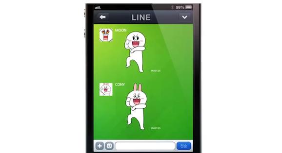 LINE_PSY.png