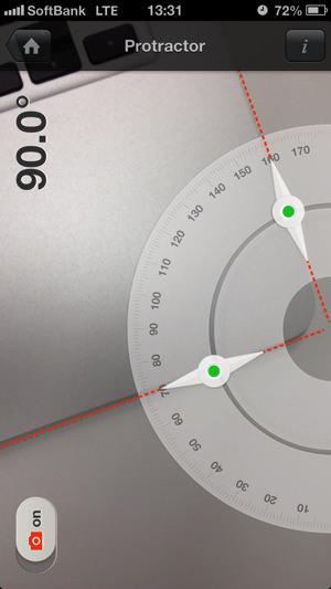 LINE_Tools_1.jpg