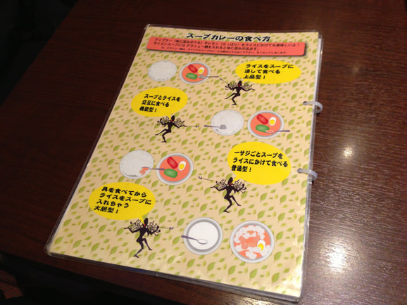 SHANTi_soupcurry_2.jpg