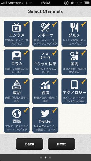 SmartNews_2.jpg