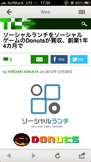 SmartNews_6.jpg