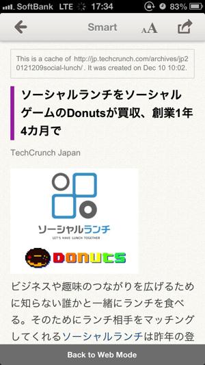 SmartNews_7.jpg