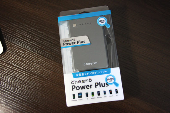 Cheero powerplus 10000 1