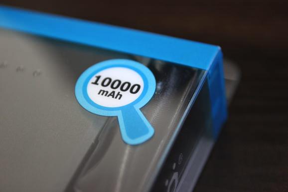 Cheero powerplus 10000 3