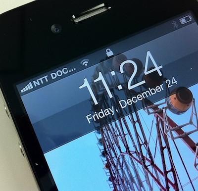 docomo_iphone.jpg