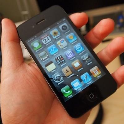 iphone_display.jpg