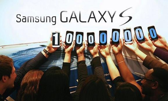 Galaxy 100million