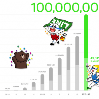 LINE_100000000.png