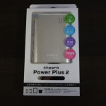 cheero-power-plus2-1.jpg
