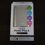 cheero-power-plus2-1.jpg