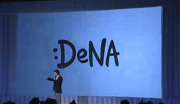 dena_logo.jpg