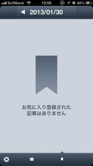 gunosy-3.jpg