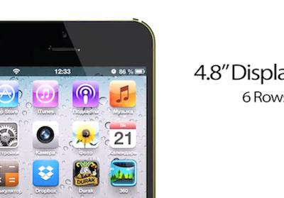 iphonemath_prototype1.png