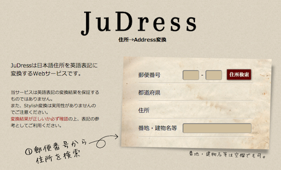 judress.png