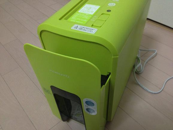 Kokuyo kpsx80