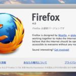 Firefox_version4