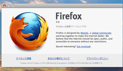 Firefox_version4