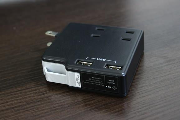 コンセント USB 電源タップ