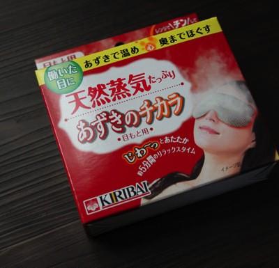 azuki-no-chikara-1.jpg