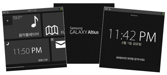GALAXY Altius