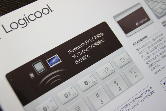 Logicool k760 wireless solar keyboard