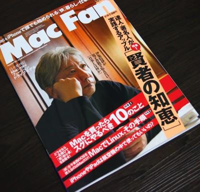 MacFan-GoriMe-1.jpg