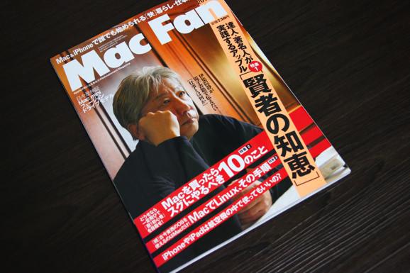 MacFan gori.me