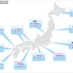ic-card-japan.png