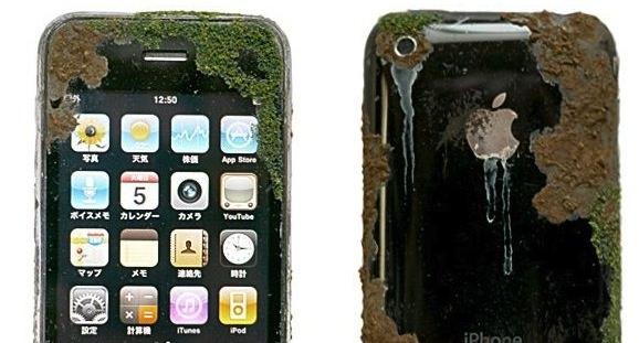 iPhone 22世紀