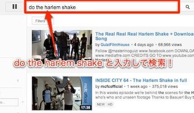 youtube-harlem.jpg