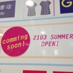 2103Summer-Open.jpg
