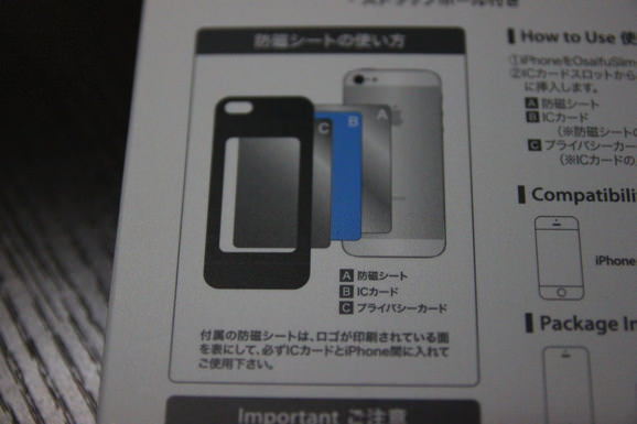 Bluevision-OsaifuSlim-11.jpg