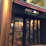 JUICE-ZONE-SHIBUYA6.jpg